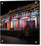Pavillion People's Park Urumqi Acrylic Print