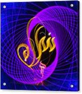 Peace - Salam In Arabic Acrylic Print