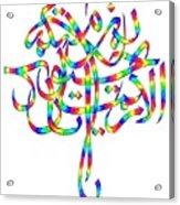 Perssian Prayer Acrylic Print