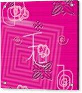 Pink Happiness Acrylic Print