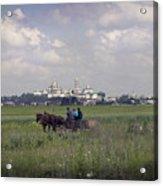 Pochaiv Monastery Ukraine Acrylic Print