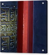 Prayer Wheel At The Lama Temple Acrylic Print