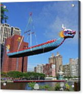 Preparation For The 2016 Dragon Boat Festival Acrylic Print