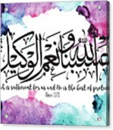 Quran 3.173 With Translation Acrylic Print