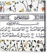 Qur'anic Surah Acrylic Print