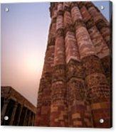Qutab Minar Acrylic Print