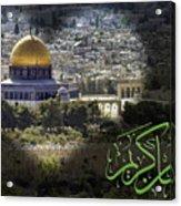 Ramadan Kareem Acrylic Print