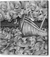 Ruff Sea Acrylic Print