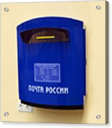 Russian Mailbox Acrylic Print
