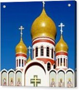 Russian Orthodox Acrylic Print