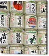 Sake Anyone? Acrylic Print
