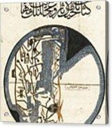 Saleh Ibn Nuri Al-bakawi Acrylic Print