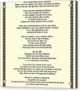 Sepia Chain Desiderata Poem Acrylic Print
