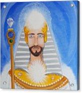 Serapis Bey Acrylic Print