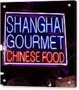 Shanghai Chinese Food Acrylic Print