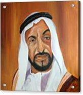 Sheikh Zayed Bin Sultan Al Nahyan Acrylic Print