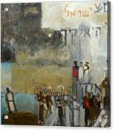 Sh'ma Yisroel Acrylic Print