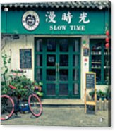 Slow Time Acrylic Print