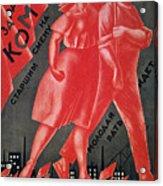 Soviet Poster, 1924 Acrylic Print