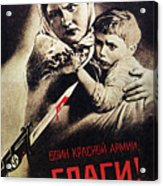 Soviet Poster, 1942 Acrylic Print