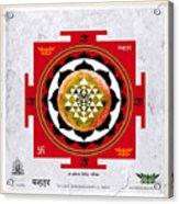 Sri Yantra Magic Acrylic Print