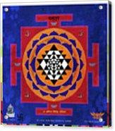 Sri Yantra Acrylic Print