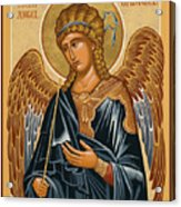 St. Gabriel Archangel - Jcarb Acrylic Print