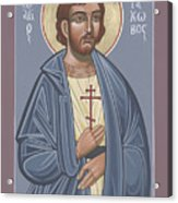 St James The Lesser 254 Acrylic Print