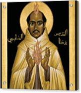 St. John Of The Cross - Rljdc Acrylic Print