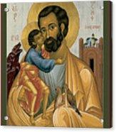 St. Joseph Of Nazareth - Rljnz Acrylic Print