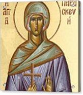 St Paraskevi Acrylic Print