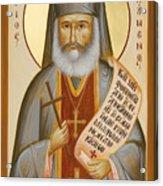 St Philoumenos Of Jacob's Well Acrylic Print by Julia Bridget Hayes
