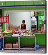 Street Vendor  Beijing Acrylic Print