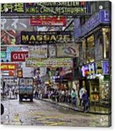 Streets Of Hong Kong Acrylic Print