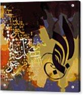 Subhan Allah 040l Acrylic Print