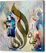 Subhan Allah Acrylic Print