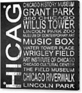 Subway Chicago 1 Acrylic Print