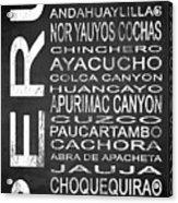 Subway Peru 3 Acrylic Print