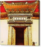 Suzhou Doorway Acrylic Print