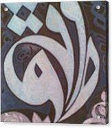 Tariq Acrylic Print