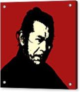 Tashiro Mifune Acrylic Print