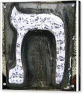 Tav, Note Acrylic Print