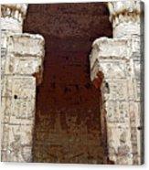 Temple Of Edfu I Acrylic Print
