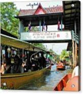 Thailand Floating Market Acrylic Print