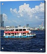The Kaohsiung Harbor Ferry Crosses The Bay Acrylic Print