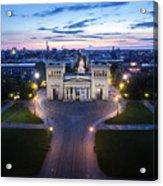 The Majestic Koenigplatz Acrylic Print