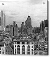 The Manhattan Skyline Acrylic Print