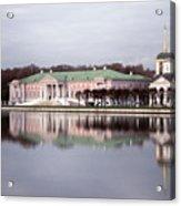 The Manor Of Kuskovo, Moscow Acrylic Print