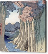 The Monkey Bridge In The Kai Province Acrylic Print by Hiroshige