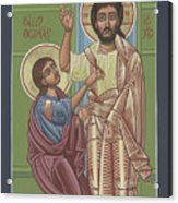 The Risen Lord Appears To St Thomas 257 Acrylic Print
